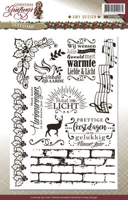 Christmas Greetings - Clearstamp