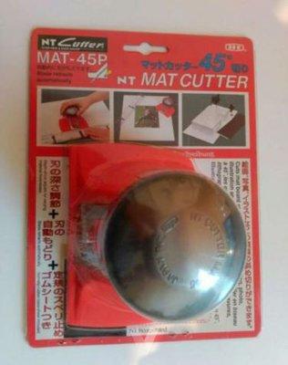 NT Cutter Mat Cutter MC-45P