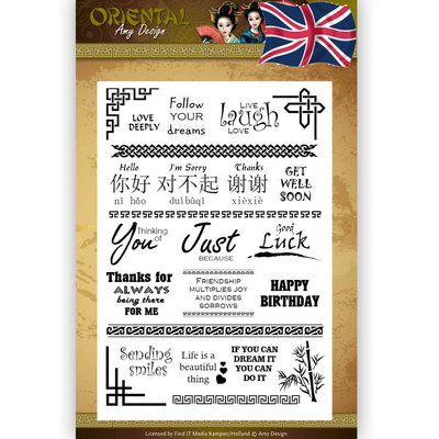 Clearstamp - Amy Design Oriental - ENG ADCS10042