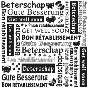 Nellie`s Choice - Emb.folder Multi Language tekst Get well soon MLTXT003